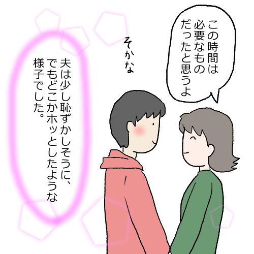 f:id:mamiko7:20210128122000j:plain