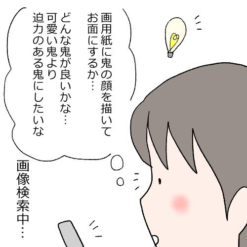 f:id:mamiko7:20210201142527j:plain
