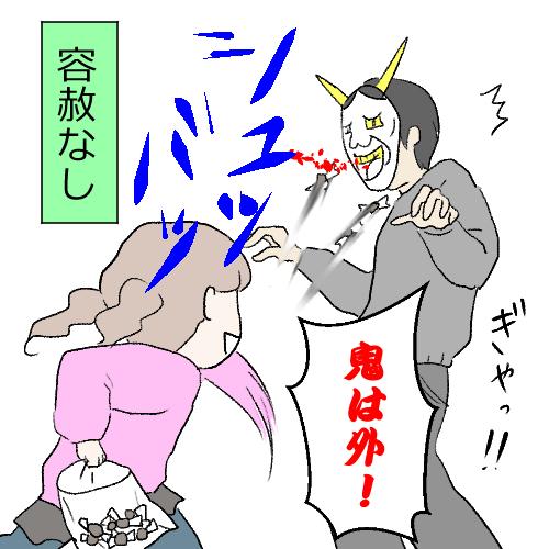 f:id:mamiko7:20210204141119j:plain