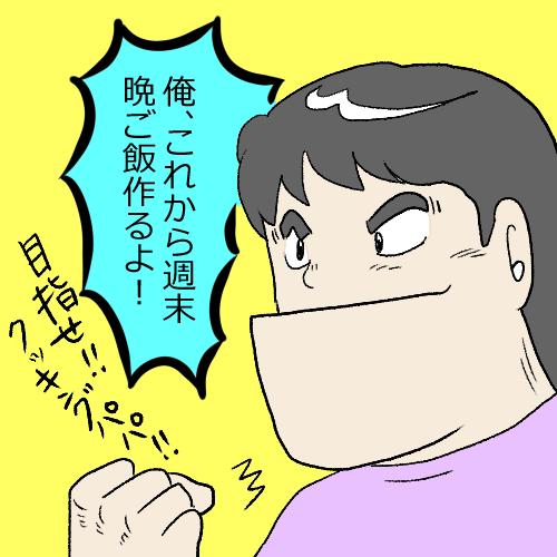 f:id:mamiko7:20210218203631j:plain