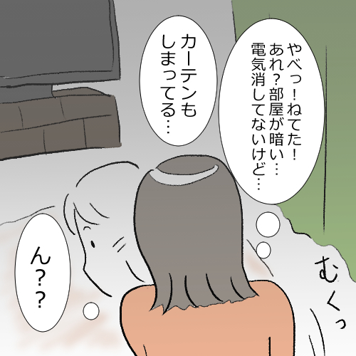 f:id:mamiko7:20210311180459j:plain