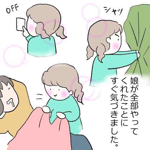 f:id:mamiko7:20210311180533j:plain