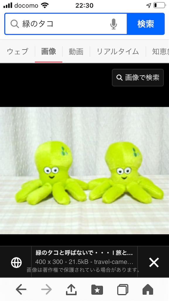 f:id:mamikobayashi:20200408143924p:image