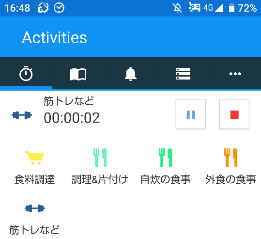 f:id:mamikuro:20191006205027p:plain