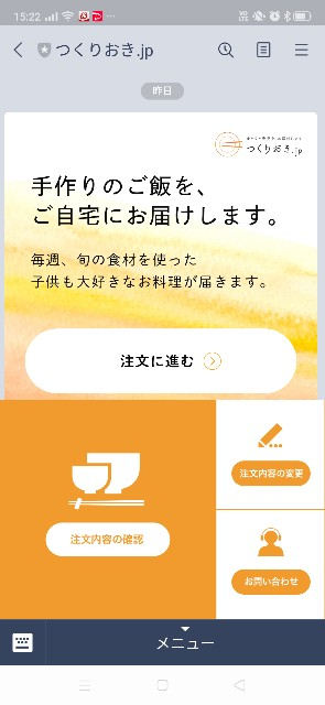 f:id:mamikuro:20200627152423j:image