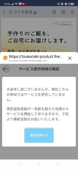 f:id:mamikuro:20200627152555j:image