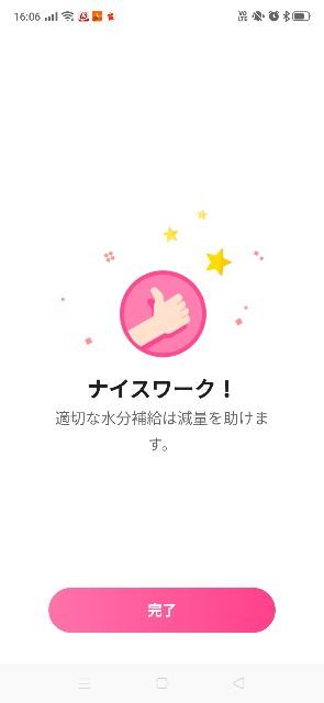 f:id:mamikuro:20200628164025j:image