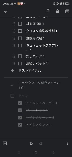 f:id:mamikuro:20200630202139j:image