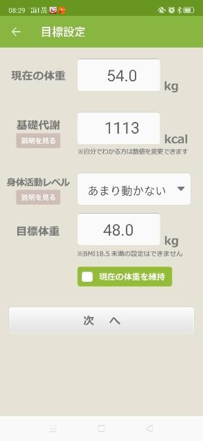 f:id:mamikuro:20200709082956j:image