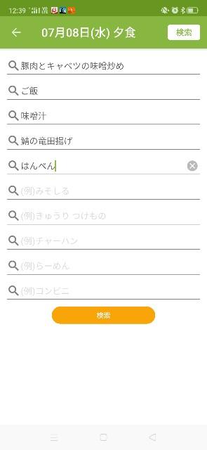 f:id:mamikuro:20200709123956j:image