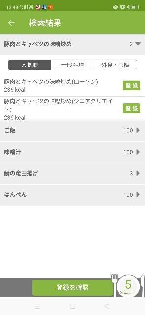 f:id:mamikuro:20200709124403j:image