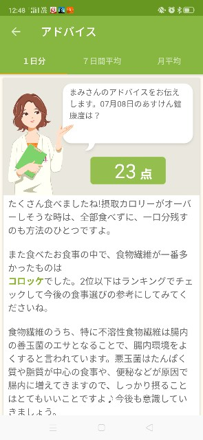 f:id:mamikuro:20200709124841j:image
