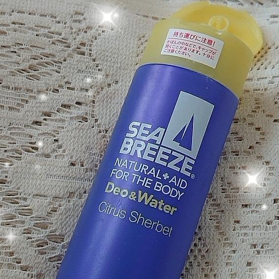 deodorant.liquid
