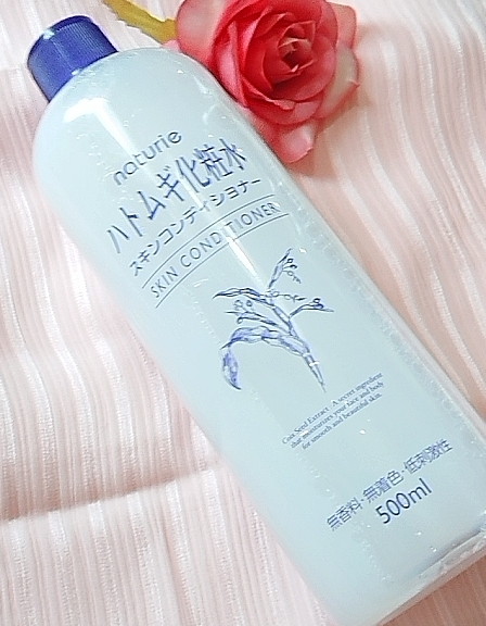 hatomugi.lotion