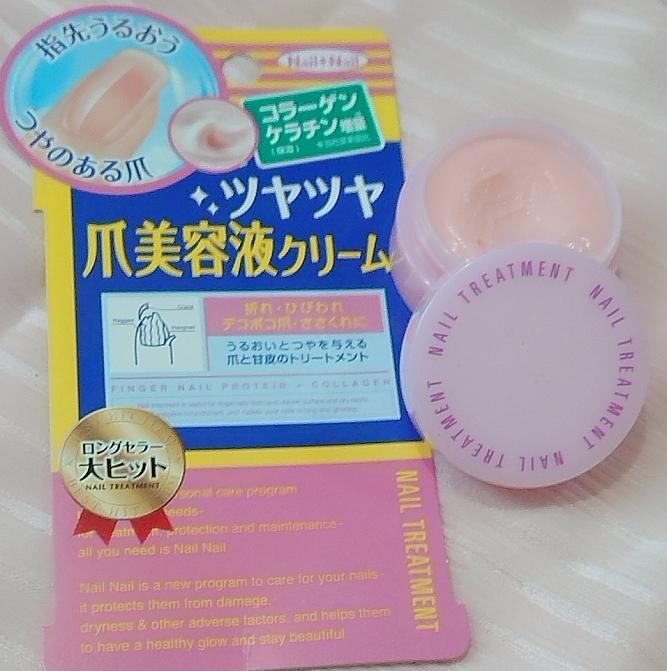 nailcare-essence-cream