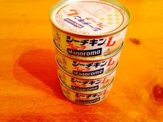 ツナ缶画像