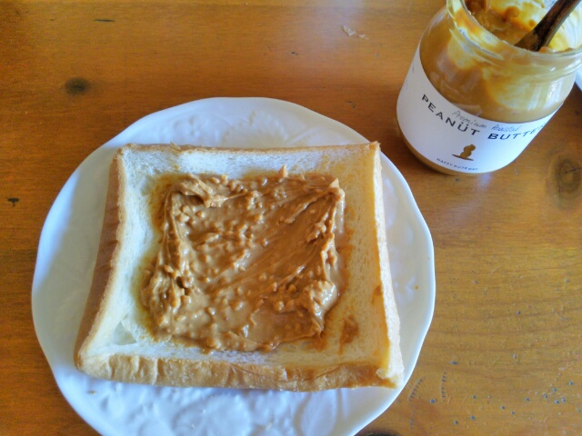 HAPPY NUTSのピーナッツバターパン画像