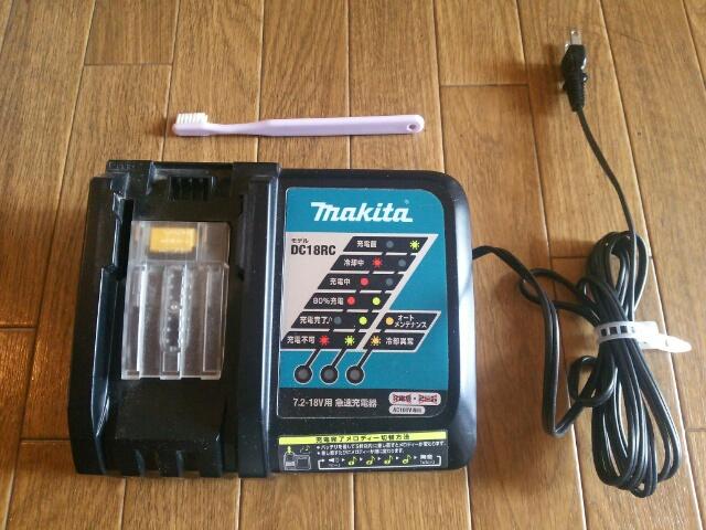 マキタコードレス掃除機 充電器の大きさをハブラシを並べて比較した画像