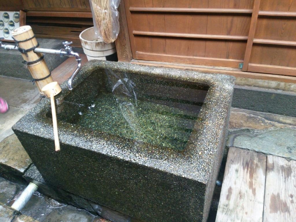 酒蔵の手洗い場画像