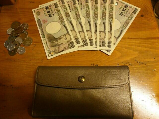 お財布の中すべてのお金画像