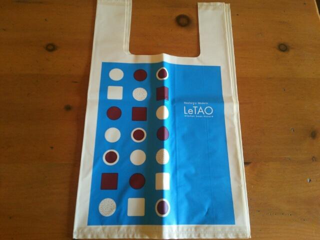 ルタオ 小分け用袋画像