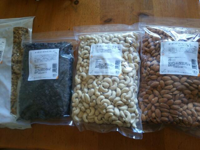 オーガニックのナッツ類画像