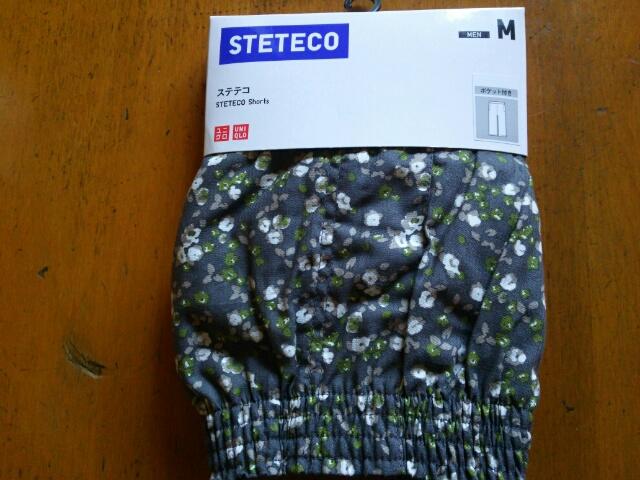 ユニクロ 花柄のステテコ画像