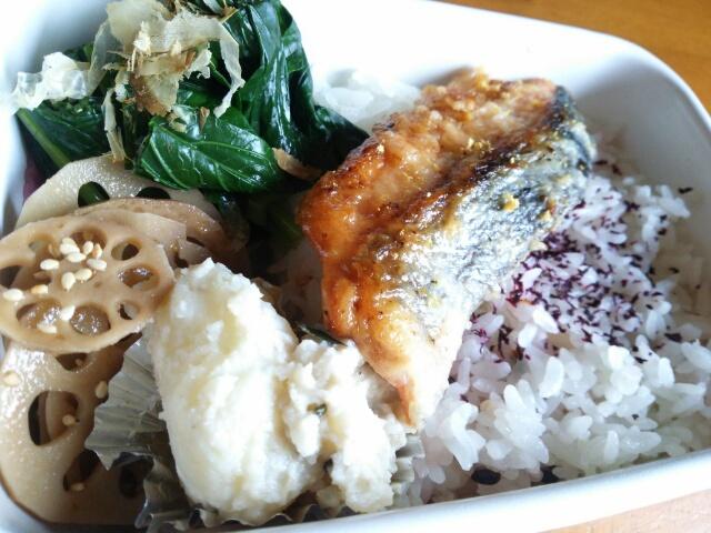 秋鮭のゆず風味焼き弁当画像