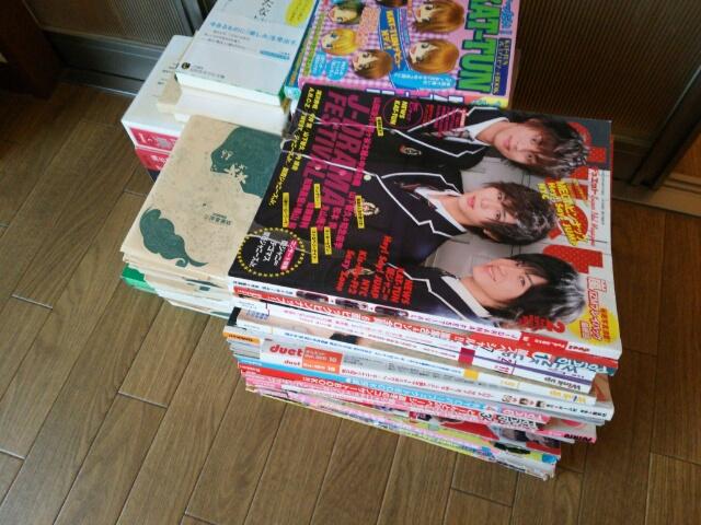処分するジャニーズ雑誌画像