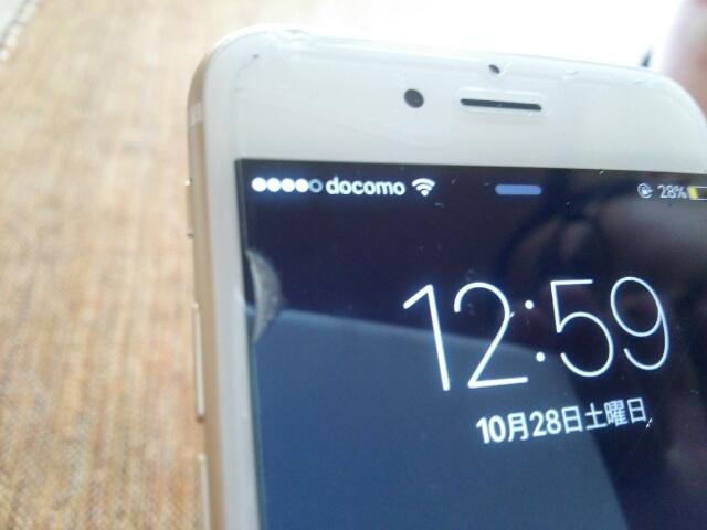 LINEモバイルに乗り換えしたiphone6s