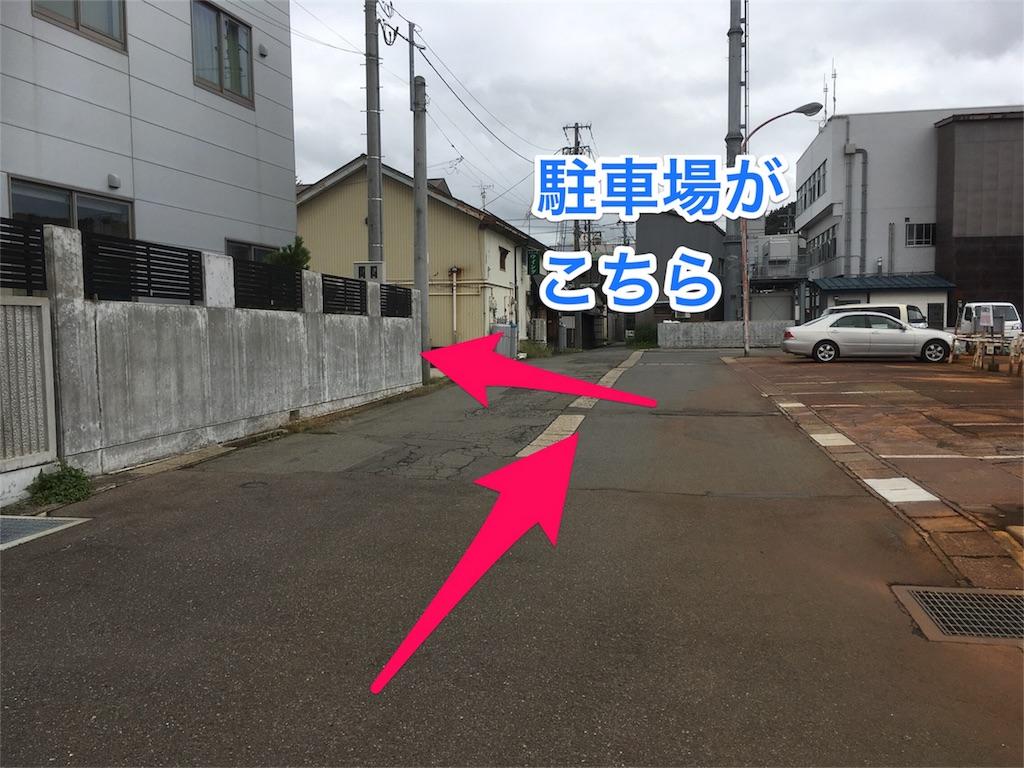 f:id:mamitaka79:20180922221630j:image
