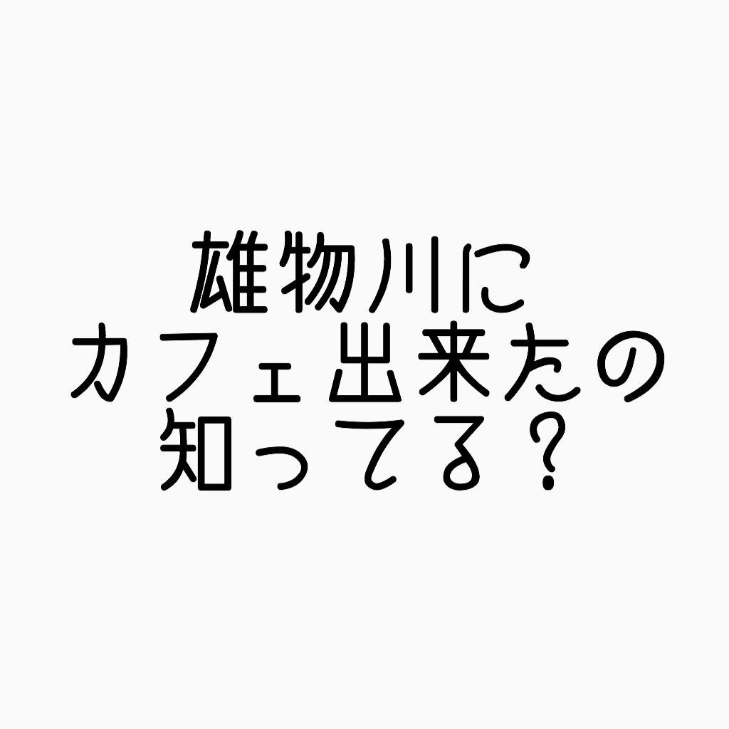 f:id:mamitaka79:20181230171510j:image
