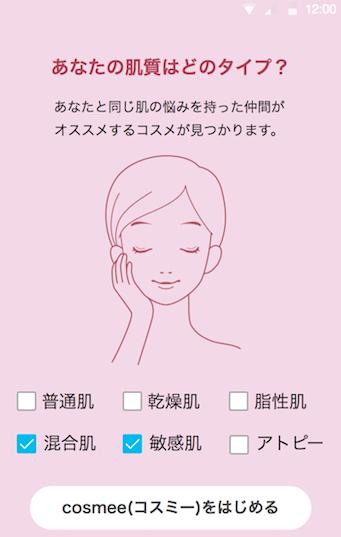 f:id:mamitakahashi:20161213172802p:plain
