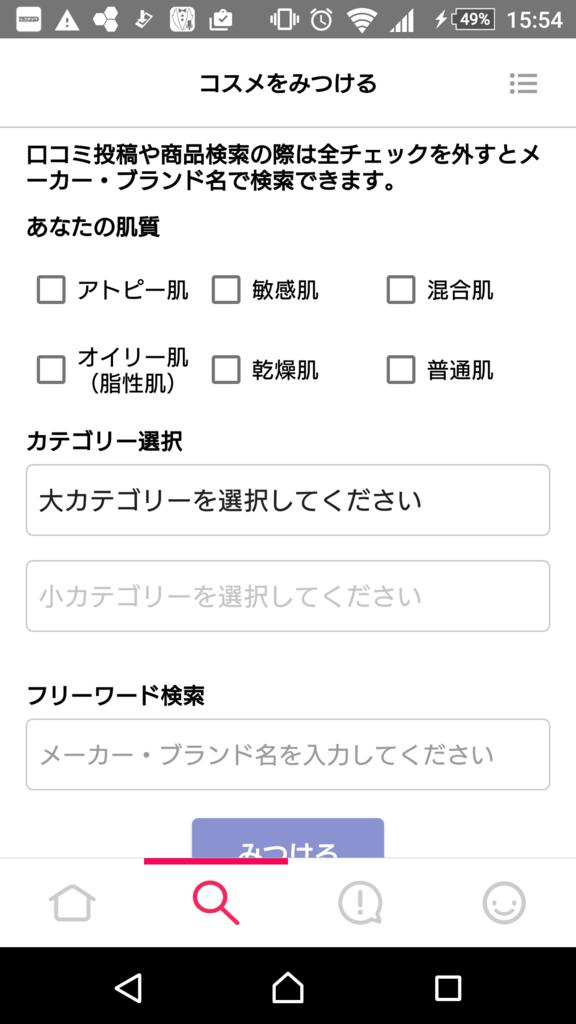f:id:mamitakahashi:20161213173554p:plain