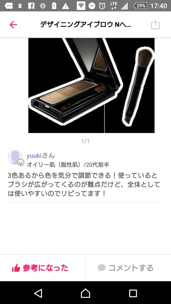 f:id:mamitakahashi:20161213174201p:plain