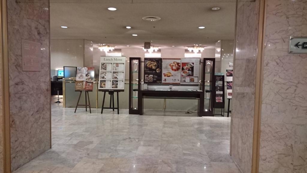 f:id:mamitakahashi:20170106175417j:plain