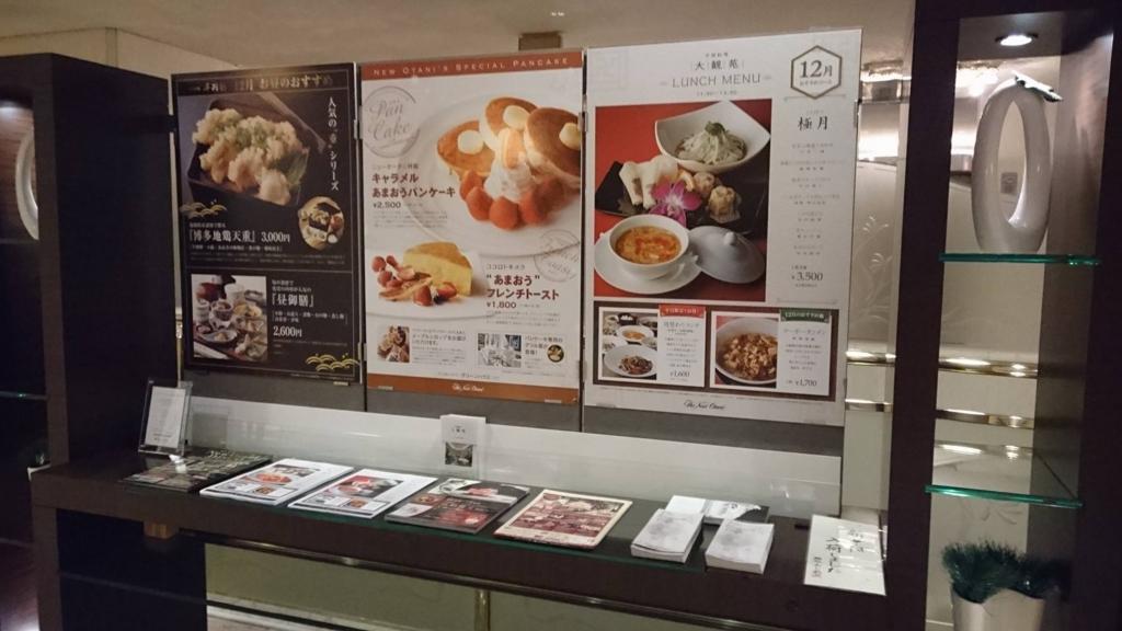 f:id:mamitakahashi:20170106175443j:plain