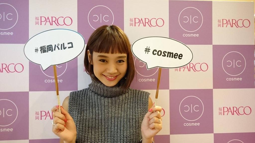 f:id:mamitakahashi:20170131161410j:plain