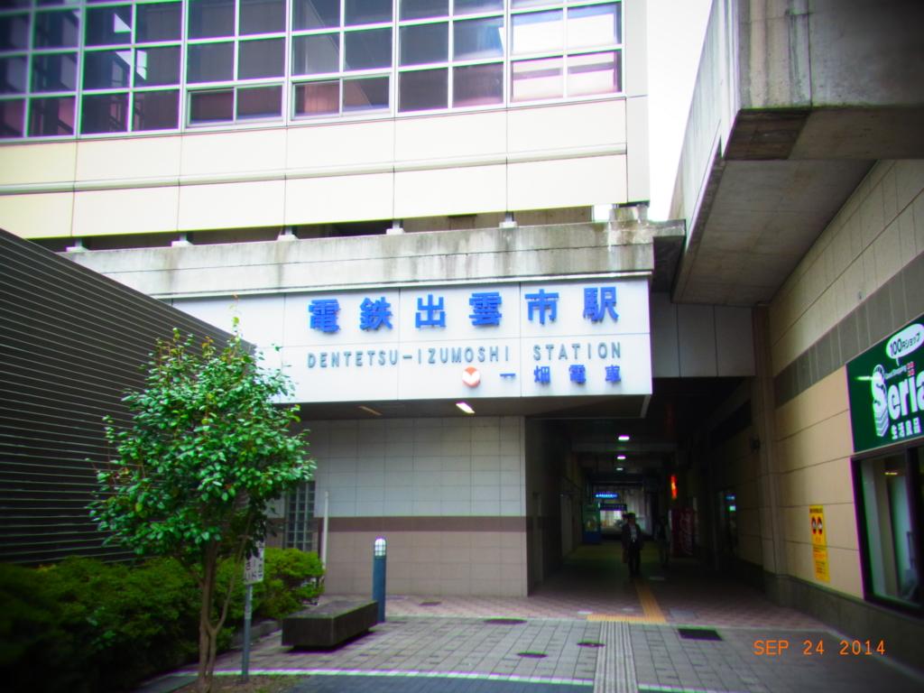 f:id:mamiwakatuki:20170411224713j:plain