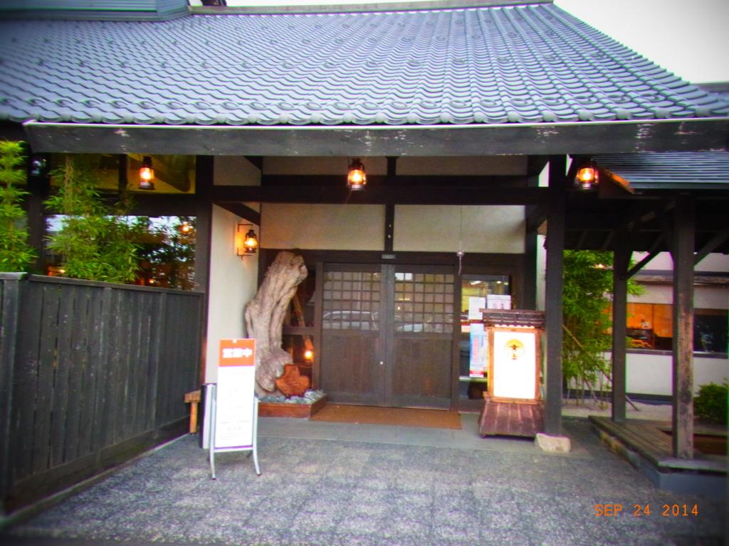 f:id:mamiwakatuki:20170411224905j:plain