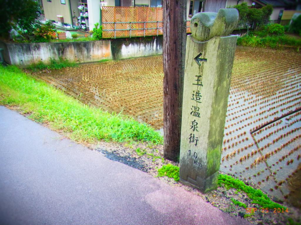 f:id:mamiwakatuki:20170411225235j:plain