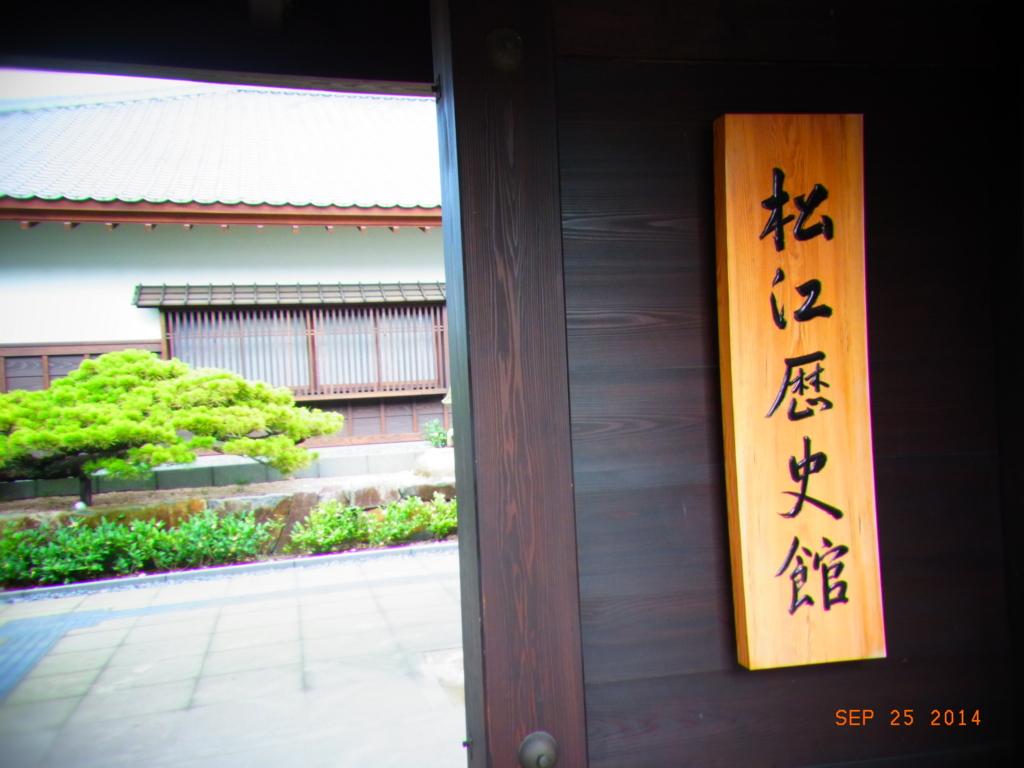 f:id:mamiwakatuki:20170411230700j:plain