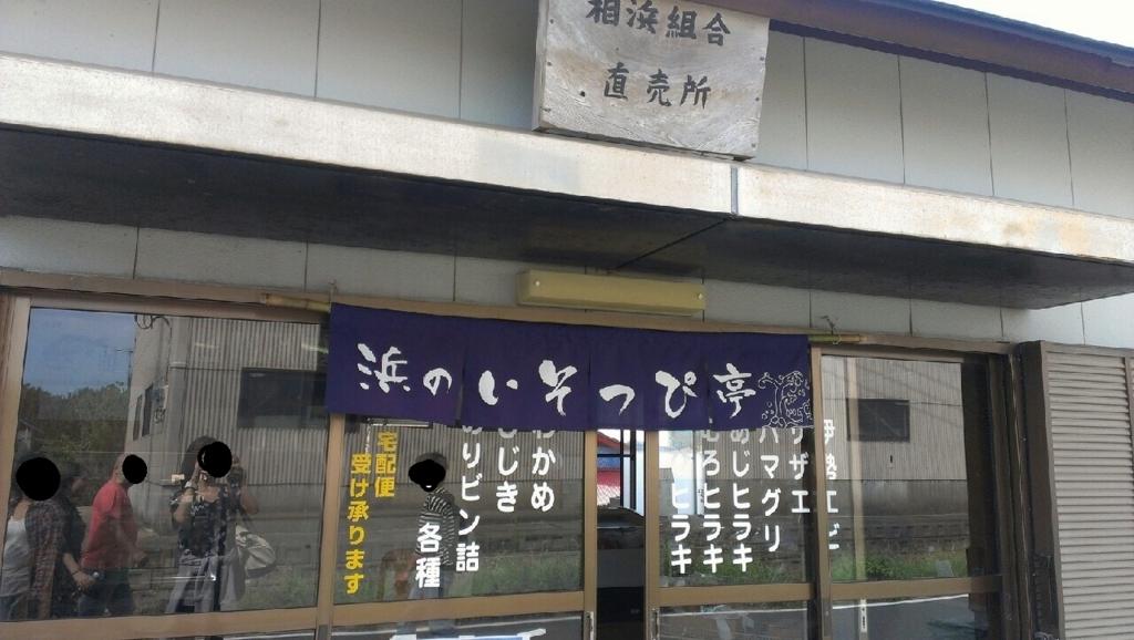 f:id:mamiwakatuki:20170416164919j:plain