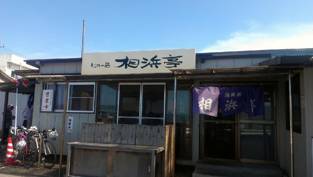 f:id:mamiwakatuki:20170416170303j:plain