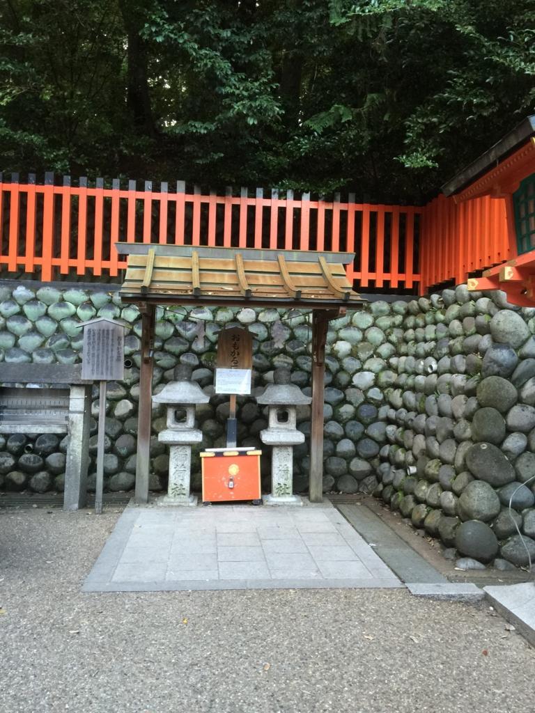f:id:mamiwakatuki:20170416222445j:plain