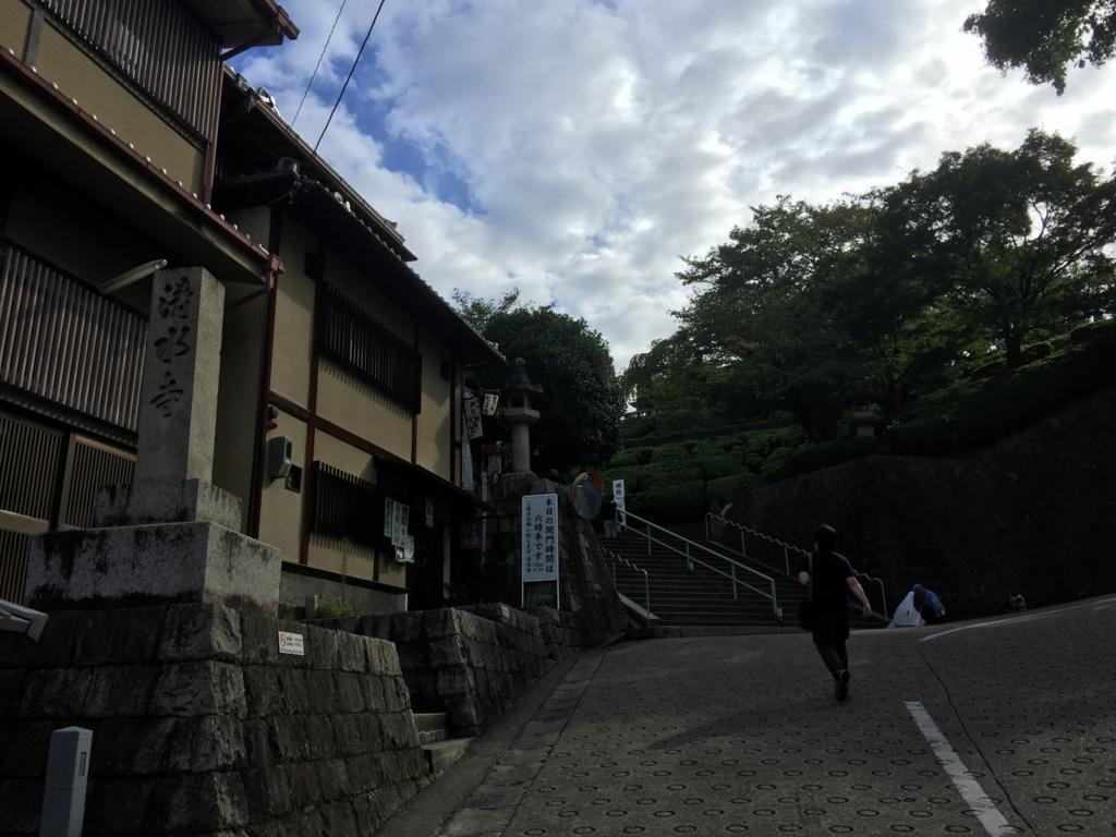 f:id:mamiwakatuki:20170416223721j:plain