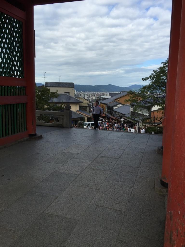 f:id:mamiwakatuki:20170416223930j:plain