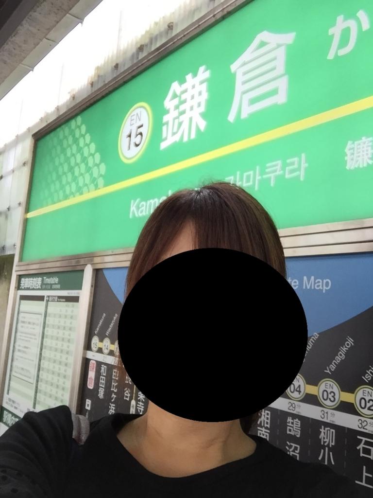 f:id:mamiwakatuki:20170422214700j:plain