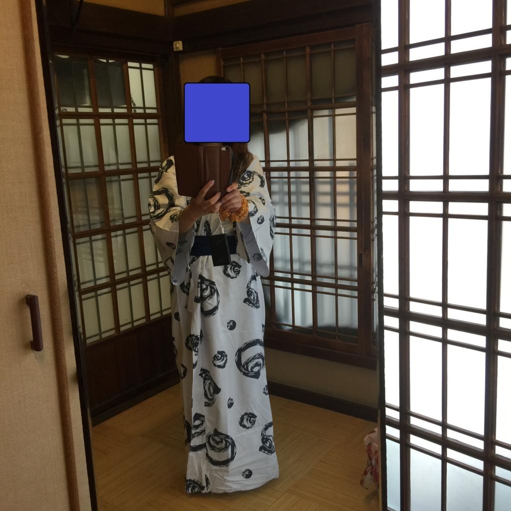 f:id:mamiwakatuki:20170508221857j:plain