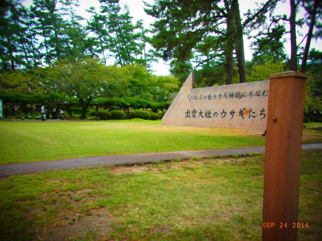 f:id:mamiwakatuki:20170509155256j:plain